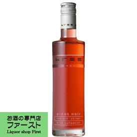 ブリー ロゼ ピノ・ノワール ロゼ 250ml(正規輸入品)(スクリューキャップ)(4)