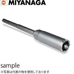 ミヤナガ ハンマー用コアビット セット φ150mm (MH150)