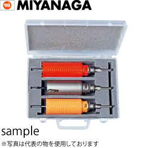 miya-2014-182-No3704