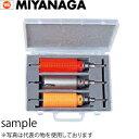 ミヤナガ コア3兄弟BOXキット φ65mm SDSシャンク (PC-2R)