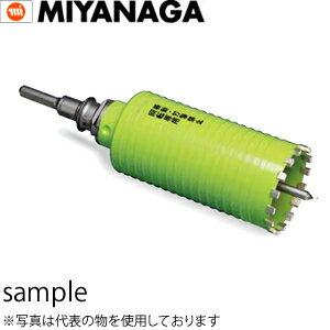 miya-2014-014-No0147