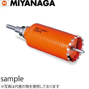 miya-2014-012-No0035