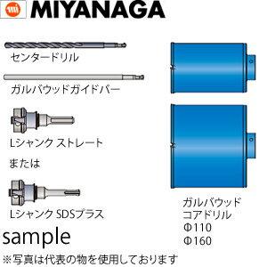 miya-2014-031-No0938