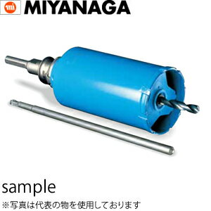 miya-2014-018-No0358