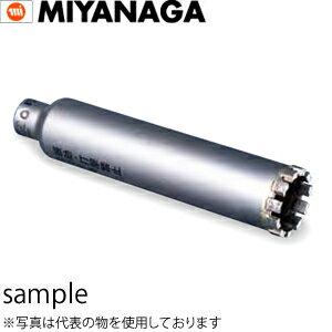 miya-2014-042-No1276