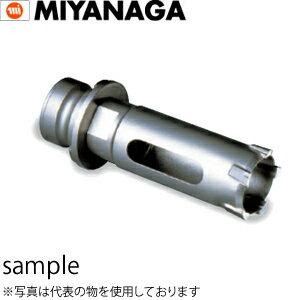 ミヤナガ エスロック DLコア カッターのみ φ22mm (SLDL022)