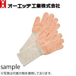 OH(オーエッチ工業) 耐熱グローブ TG-L-2 サイズ:Lロング カラー:オレンジ