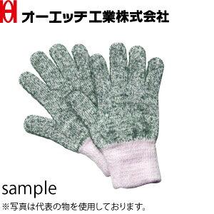 OH(オーエッチ工業) 耐熱グローブ TG-L サイズ:L カラー:グリーン