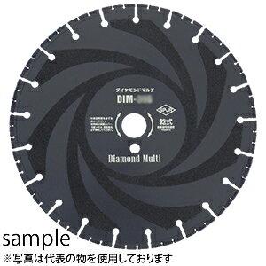 サンピース 乾式溶着ダイヤモンドブレード ダイヤモンドマルチ DIM-350 352mm×30.5H(20・22・25.4リング付)