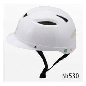 トーヨーセフティー(TOYO) 通学用ヘルメット No.530 白 LL (60〜62cm)