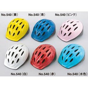 トーヨーセフティー(TOYO) 幼児用ヘルメット No.540 M 黄