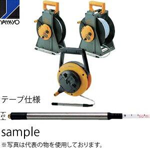 ヤマヨ測定器 ミリオンロープ水位計 RWL100M 100m 繊維製巻尺