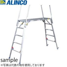 ALINCO(アルインコ) アルミ製 作業台 CSR-180WF キャスター付 [個人宅配送不可]