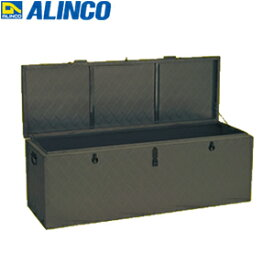 ALINCO(アルインコ) 万能アルミボックス BXA-135GR ODグリーン [個人宅配送一部不可]