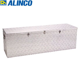 ALINCO(アルインコ) 万能アルミボックス BXA-150 シルバー [個人宅配送一部不可]