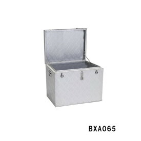 ALINCO(アルインコ) 万能アルミボックス BXA-065 シルバー [個人宅配送一部不可]