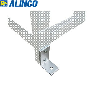 ALINCO(アルインコ) アルミ作業台 オプション アンカー取付金具 CSB-AN1 4個1セット [配送制限商品]