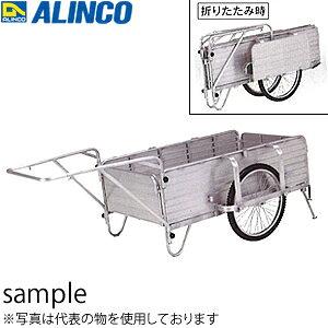 ALINCO(アルインコ) アルミ製 折りたたみ式リヤカー HKW-180L [法人・事業所限定]