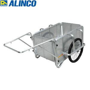 ALINCO(アルインコ) アルミ製 折りたたみ式リヤカー NS8-A3P [法人・事業所限定]
