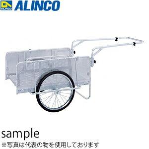 ALINCO(アルインコ) アルミ製 折りたたみ式リヤカー S8-A1P  [法人・事業所限定]