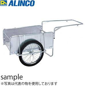 ALINCO(アルインコ) アルミ製 折りたたみ式リヤカー NS8-A1S  [法人・事業所限定]