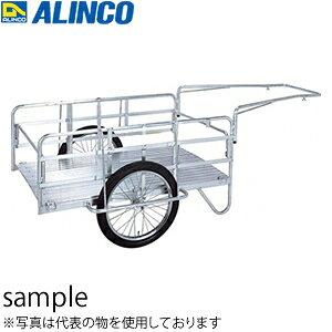 ALINCO(アルインコ) アルミ製 折りたたみ式リヤカー NS8-A2  [法人・事業所限定]