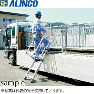 欠品中:2018年7月下旬頃予定 ALINCO(アルインコ) アルミ製 トラック昇降タラップ 登楽王 SP-2838PJ [個人宅配送不可]