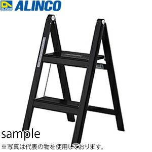ALINCO(アルインコ) アルミ製 薄型踏台 SS-52B 2段 ブラック 【在庫有り】【あす楽】