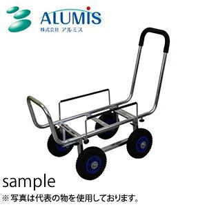 アルミス(ALUMIS) アルミ伸縮キャリー AK-43NPU