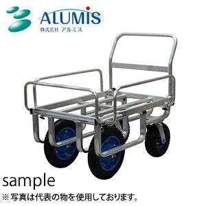 アルミス(ALUMIS) 大型アルミ四輪自在キャリー シルバー AKZ-D4NP