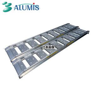 アルミス(ALUMIS) アルミブリッジ 2本(1セット) AKB-180-30-0.5 [法人・事業所限定]