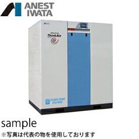 アネスト岩田 SLP-220EFM6 オイルフリースクロールコンプレッサ 三相200V 2700L/min [個人宅配送不可][送料別途お見積り]