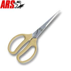 アルス(ARS) ロングクラフト(はさみ) 直刃 340H-T