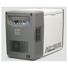 アズワン ポータブル低温冷凍冷蔵庫 -40〜+10℃ 1台 [1-8757-01]