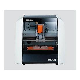 アズワン 3D切削加工機(monoFab) 451×426.6×426.2 1式 [3-3229-01] [個人宅配送不可][送料別途お見積り]