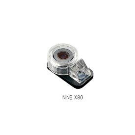 アズワン コンパクトハンディ顕微鏡(iPhone専用) 20×〜80× 1個 [3-6397-02]