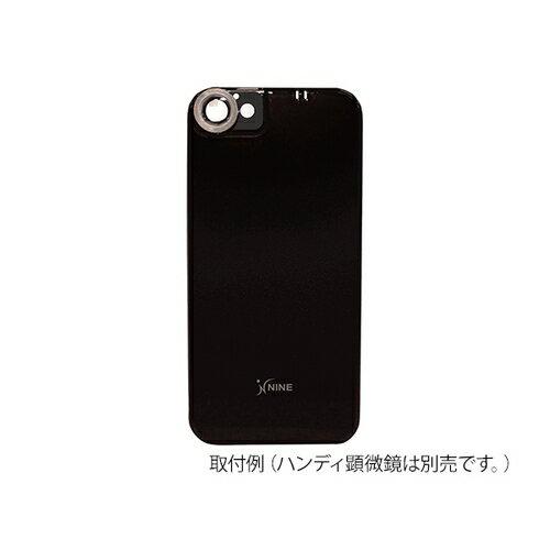 アズワン ハンディ生物・金属・実体顕微鏡(iPhone専用) iPhone7+・8+用ケース 1個 [3-6397-22]