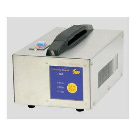 アズワン 超音波洗浄機(投げ込み型) 140×240×120mm SU-50B 1台 [1-2734-04]