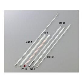 アズワン 石油類試験用ガラス製温度計(JIS適合) 動粘度用 28.6〜31.4℃ 1本 [1-6377-05]