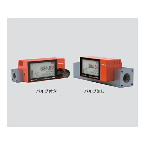 アズワン 乾電池駆動式 マスフローメータ(バルブ無し) 1個 [3-5966-05]