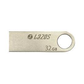 アズワン USBフラッシュメモリ 32GB 1個 [3-666-04]