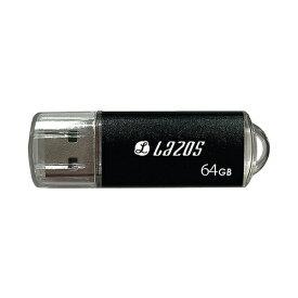 アズワン USBフラッシュメモリ 64GB 1個 [3-666-05]