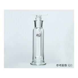 アズワン 透明共通摺合ガス洗浄瓶 ガラスフィルターG2 500mL 1個 [3-9412-14]