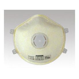 アズワン 興研 使い捨て式防じんマスク(DS2) ハイラック655-02型 排気弁付 1箱(10枚入り) [1-1990-02] 【在庫有り】