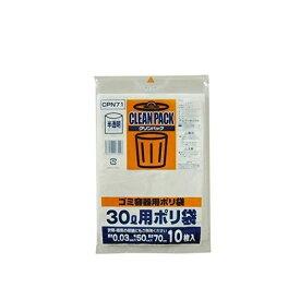 アズワン ゴミ袋 乳白色 30L 10枚入 1袋(10枚入り) [7-5307-09]