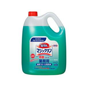 アズワン マジックリン除菌プラス 業務用 4.5L 油汚れ用洗剤 1本 [2-8735-01]