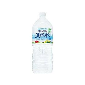 アズワン 南アルプスの天然水 1箱(6本入り) [7-5768-01]