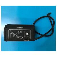 アズワン 交換ハードカフ シチズン上腕式電子血圧計CHUA716-BK用 HCW-010B 1個 [8-4894-31]