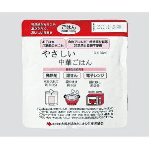アズワン 災害用レトルト食品中華ごはん50袋入 1箱(50袋入り) [3-4647-03]