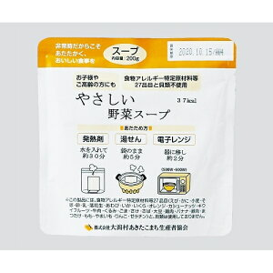 アズワン 災害用レトルト食品野菜スープ50袋入 1箱(50袋入り) [3-4647-08]